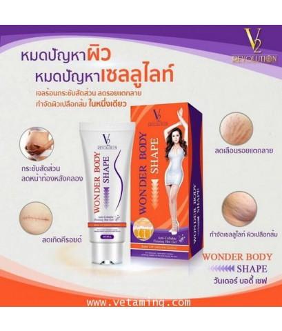 Wonder Body Shape Gel เจลร้อนกระชับสัดส่วน 1แถม1 ราคาส่ง พิเศษ by V2 Revolution