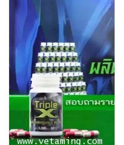 อาหารเสริมทริปเปิ้ลเอ็กซ์ TripleX Herb ตราTJ ซื้อ1ขวดแถม1ขวด