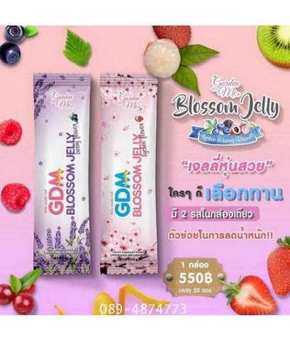 GDM Blossom Jelly ซื้อ1แถม1เลยจ้าเจลลี่หุ่นสวย by GardenMe ราคาส่งพิเศษ โดยตัวแทนรายใหญ่