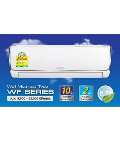 AMENA WF-B Series แบบติดผนังรุ่นประหยัดฟอกอากาศด้วย Vitamin C  Anti Bacterial Filter