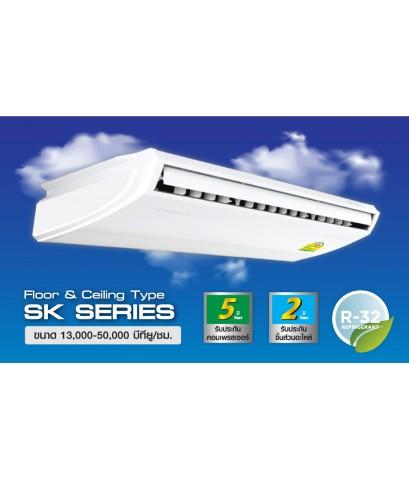 AMENA SK-ฺB Series น้ำยา R-32 แอร์ตั้งพื้น หรือแขวนเพดาน ดีไซน์สวย ขนาดกะทัดรัด