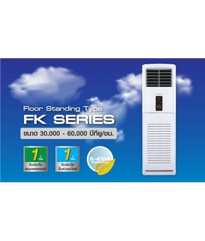 AMENA FK-A series น้ำยา R-410A แบบตู้ตั้งพื้น ตัวเครื่องสั่งงานด้วยรีโมทรีโมทคอนโทรลไร้สาย