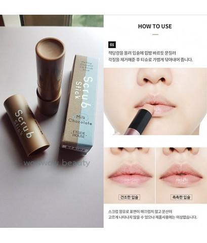 Etude Melting Chocolate Lip Scrub Stick 4 g. ลิปสครับริมฝีปาก ช่วยขัดเซลล์ผิวปากให้เรียบเนียน ทาลิป