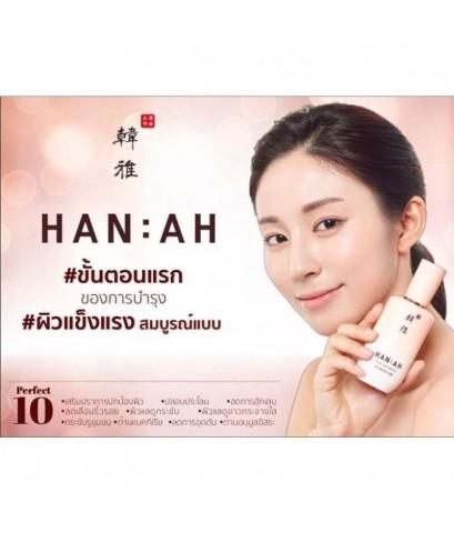 (พร้อมส่ง) HAN:AH First Care Serum 80ml ฮันนาเฟิร์สแคร์เซรั่ม HANAH พรีเซรั่มโสม ช่วยลดสิว ผิวอักเสบ