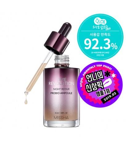 (พร้อมส่ง) Missha Time Revolution Night Repair Probio Ampoule 50 ml. เซรั่มมิสชา คล้าย Estee ANR