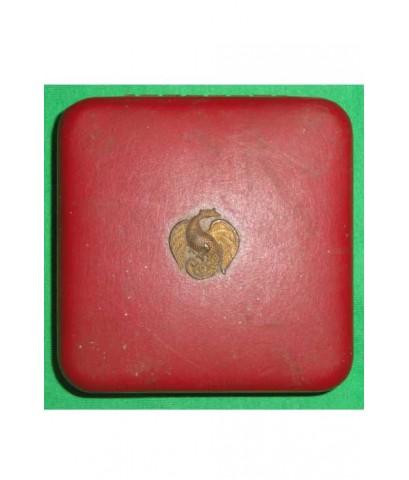 เหรียญสมเด็จย่า 2539