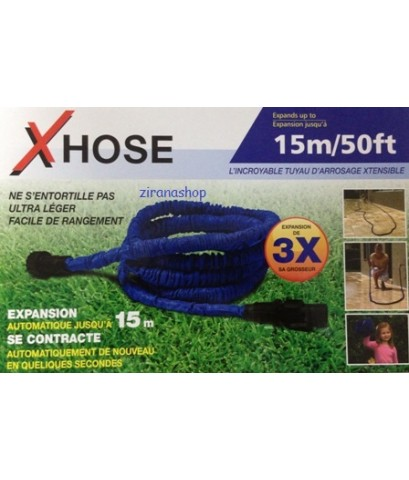 สายยาง xhose ยาว 15 เมตร  สามารถยืดได้มากถึง 3 เท่า