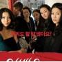 หนังเกาหลีActress /เสียงเกาหลี+ซับไทยRU INDY DVD 1แผ่น หนังที่รวมดารานำหญิง