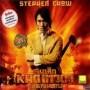 คนเล็กหมัดเทวดา Kung Fu Hustle /หนังจีน /พากษ์ไทย DVD 1แผ่น (โจวซิงฉือ)