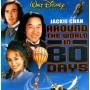 หนังฝรั่งAround the World in 80 Days-80วันจารกรรมฟัดข้ามโลก(เฉินหลง) /พากษ์ไทย,อังกฤษ+ซับไทย,อังกฤษ