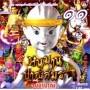 หนุมานชาญสมร /หนังการ์ตูนชุด /พากษ์ไทย 2 DVD(11ตอนจบ)