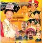 องค์หญิงแสนซนกับฮ่องเต้เจ้าสำราญ ภาค1+2/หนังจีนโบราณ /พากษ์ไทย V2D 12แผ่นจบ