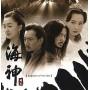 ซีรี่ย์เกาหลีEmperor Of The Sea จังโบโก จักรพรรดิเจ้าสมุทร(ซอง อิลกุก) /พากษ์ไทย DVD 13แผ่นจบ