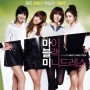 ซีรี่ย์เกาหลีLittle Black Dress สี่สาว จอมกรี๊ด จี๊ดจ๊าดหลุดโลก /พากษ์ไทย,อังกฤษ ซับไทย,อังกฤษ