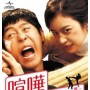 หนังเกาหลีVENUS AND MARS (คิมแทฮี)/เสียงอังกฤษ ซับไทย DVD