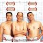 เจ้าพ่อโรงอาบน้ำ Shower /หน้งจีน /พากษ์ไทย,จีน ซับไทย,อังกฤษ (หน้งชีวิต)