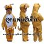 (ข อ ง ห ม ด ค่ะ) ชุดแฟนซีสัตว์เด็ก ชุดจิงโจ้ ชุดแฟนซีจิงโจ้ sizeM ขนาดเด็กสูง 90-110 cm