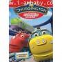 Chuggington Let\'s Ride The Rails! ชักกิงตัน เมืองรถไฟหรรษา ชุด ผจญภัยไปบนราง 1DVD2ภาษา