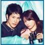 Tonari no Kazoku wa Aoku Mieru 2 DVD ซับไทย (จบ)