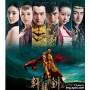 Xuan Yuan Jian ฤทธิ์กระบี่เซียนหยวน DVD (พากย์ไทย+ซับไทย) 8 แผ่นจบ
