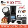 V1O Godox Flash Auto TTL For Olympus Panasonic V1 Series with Battery แฟลชโกดอกพร้อมแบตเตอรี่