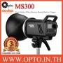 MS300 Godox Studio Strobe Flash Bowens Mount 300W Built in 2.4Ghz wireless X System แฟลชสตูดิโอ