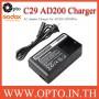 C29 Charger AC Adapter for Godox AD200 AD200Pro WB29 ที่ชาร์ตสำหรับแฟลชโกดอก