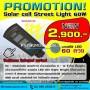 โปรโมชั่น โคมไฟถนน โซล่าร์ เซลล 60 วัตต์ ราคา 2,990.- Solar Cells Street Light LED 60 watt