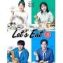 รวมพลคนช่างกิน Let's Eat ปี 3 (พากย์ไทย 4 แผ่นจบ) 2 ภาษา