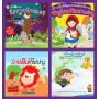 นิทานดนตรีภาษาไทย : มหัศจรรย์นิทานดนตรี Vol.2 ชุดที่ 5-8 (CD-MP3) รวม 4 เรื่อง