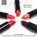 ลิปสติก Beautii Be Mesmeric Shine Lip Color