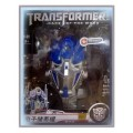 Transformers Optimus Prime Electronic coin bank, savings bank