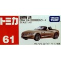 Tomica No 61  BMW Z4 (First Release Special Color)