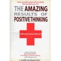 THE AMAZING RESULTS OF POSITIVETHINKING มหัศจรรย์แห่งการคิดบวก (Norman Vincent Peale)
