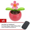 Car Ornaments Dancing Solar Flower Decorations ตกแต่งรถ(ฟรี Anti-Slip Car Dashboard for Smart Phone)