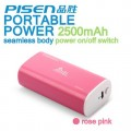 Pisen Power Bank 2500 mAh สีชมพู