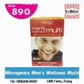 MICROgenics Men's Wellness Multivitamin
