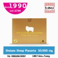 Maxi Sheep Placenta 50000 mg 100 เม็ด