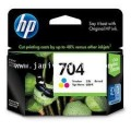 หมึกอิงค์เจ็ท HP 704 CN693WA Tri Color Inkjet Print Cartridge