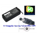 ORIGINAL ADAPTER ACER 19V - 3.42A / ( 5.5mm. x 2.5mm )