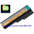 Battery Lenovo 3000 G430 G530 Series 42T4585