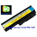 Battery Lenovo Ideapad Y330 LO8S6D11