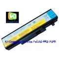 Battery Lenovo IdeaPad Y450 55Y2054