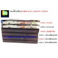 DVD-RW : SATA / Slot-In / Normal Size 12.7mm / TYPE B