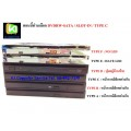 DVD-RW : SATA / Slot-In / Normal Size 12.7mm / TYPE C