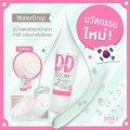 DD Cream 2 White Water Drop by Picky Wink (100 ml.) ทาแล้วขาวเลย