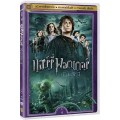 S13824DV Harry Potter and the Goblet of Fire แฮร์รี่ พอตเตอร์ กับถ้วยอัคนี