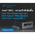 Intel NUC Mini PC (NUC7i7BNHXG)
