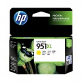 HP 951XL YELLOW INK ORIGINAL (CN048A)