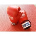 Boxing gloves enjoy your fight